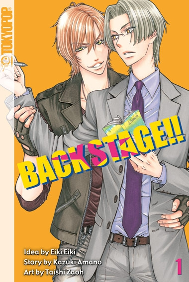 Back Stage !! - Das Cover