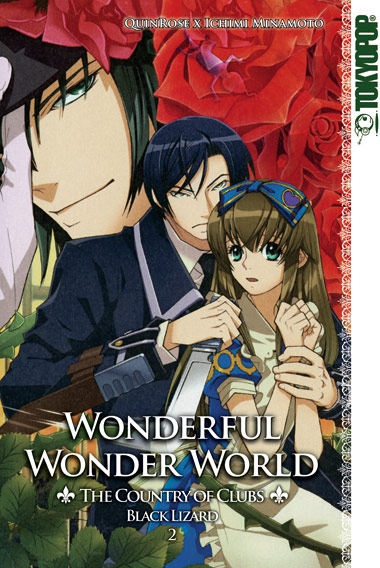 Wonderful Wonder World: The Country of Clubs-Black Lizzard 2 - Das Cover