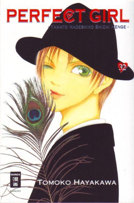 Perfect Girl 32 - Das Cover