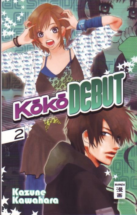Koko DEBUT 2 - Das Cover