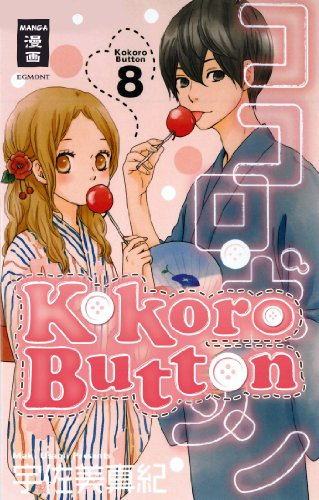 Kokoro Button 8 - Das Cover