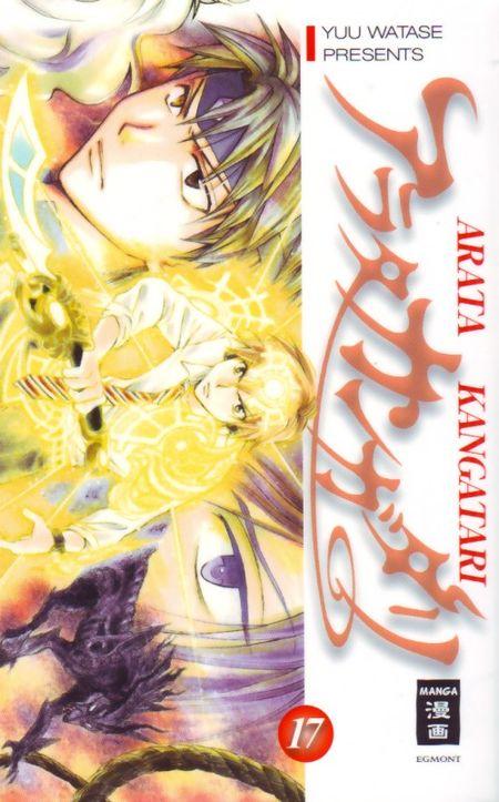 Arata Kangatari 17 - Das Cover