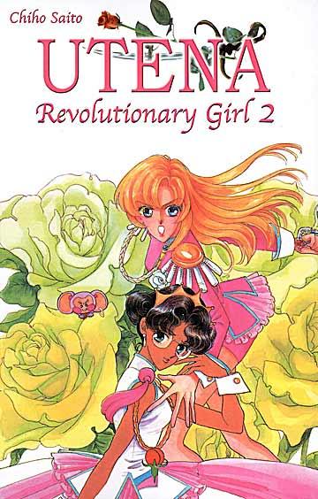Utena- Revolutionary Girl 2 - Das Cover