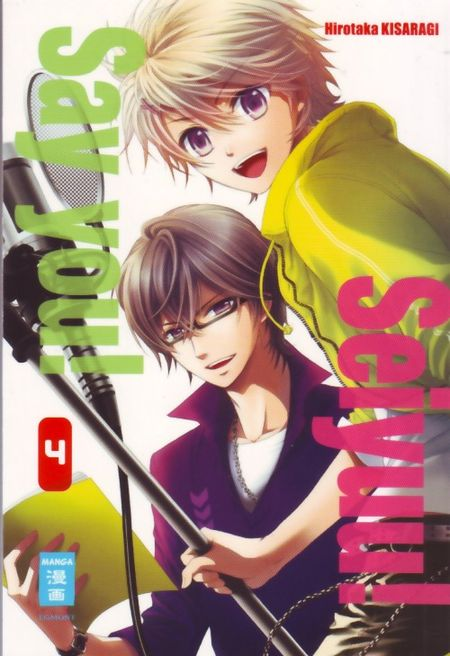 Seiyuu! - Say you 4 - Das Cover