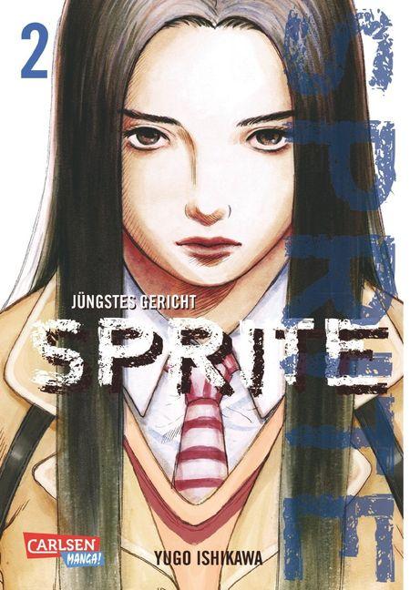 Sprite 2 - Das Cover