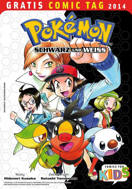 Pokémon 1: Schwarz und Weiß - Gratis Comic Tag 2014 - Das Cover