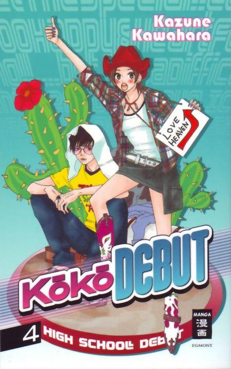 Koko DEBUT 4 - Das Cover
