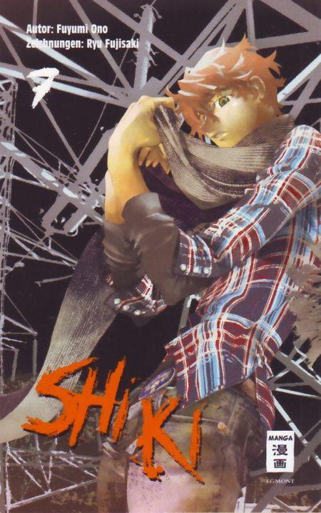Shi Ki 7 - Das Cover