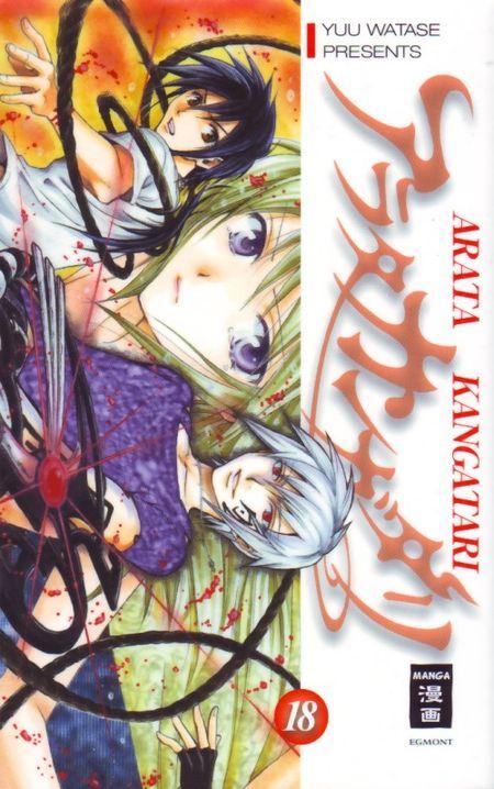 Arata Kangatari 18 - Das Cover