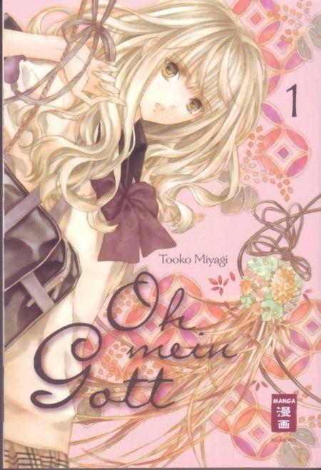 Oh mein Gott 1 - Das Cover