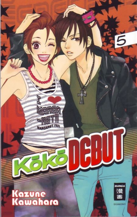 Koko DEBUT 5 - Das Cover