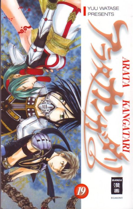 Arata Kangatari 19 - Das Cover