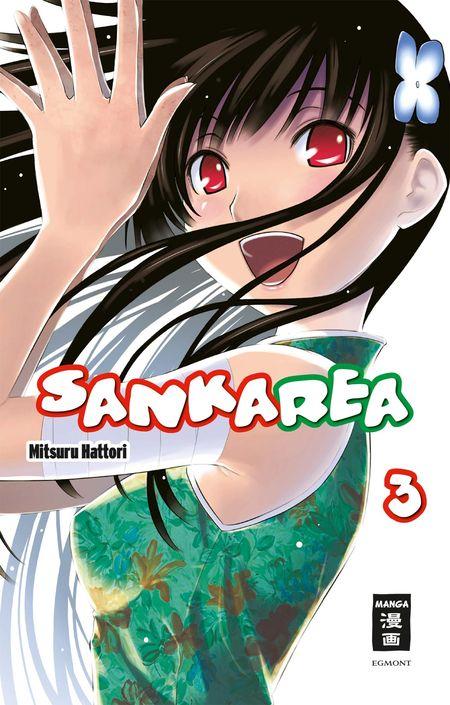 Sankarea 3 - Das Cover