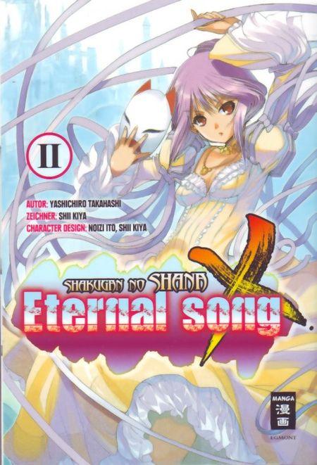 Shakugan no ShaNa X Eternal Song 2 - Das Cover