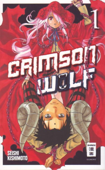 Crimson Wolf 1 - Das Cover