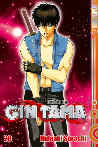 Gin Tama 28 - Das Cover