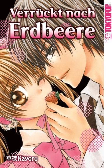 Verrückt nach Erdbeere - Das Cover