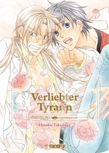 Verliebter Tyrann Artbook - Das Cover