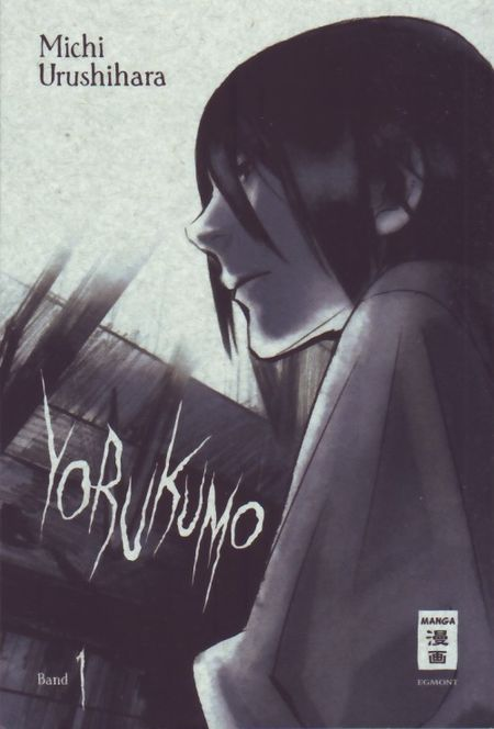 Yorokumo 1 - Das Cover