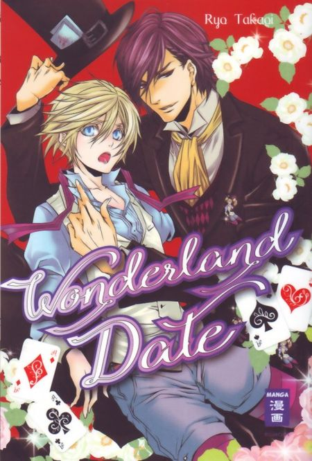 Wonderland Date - Das Cover
