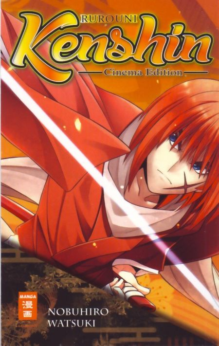 Rurouni Kenshin Cinema Edition - Das Cover