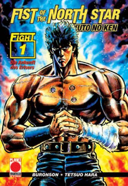 Fist of the North Star 1 - Das Cover