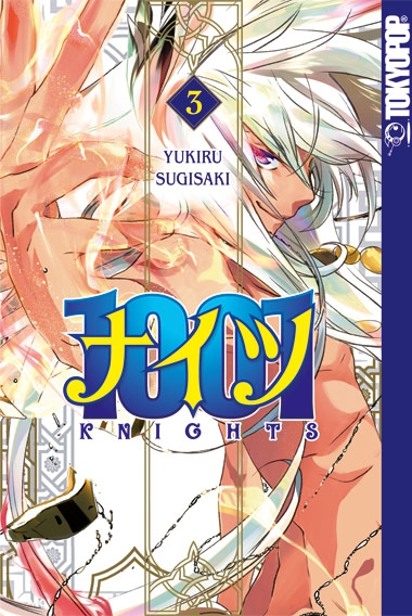 1001 Knights 3 - Das Cover