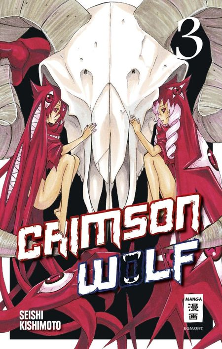Crimson Wolf 3 - Das Cover