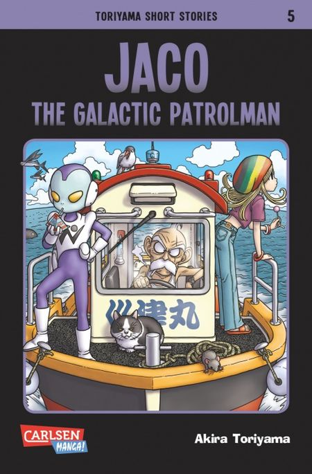 Toriyama Short Stories 5: Jaco - The Galactic Patrolman - Das Cover