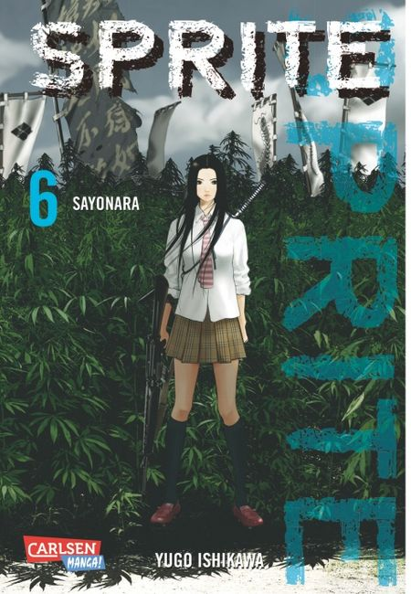 Sprite 6 - Das Cover