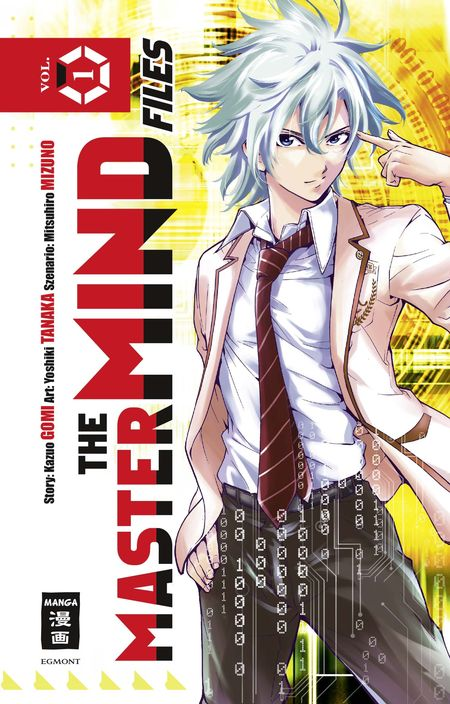 The Mastermind Files 01 - Das Cover