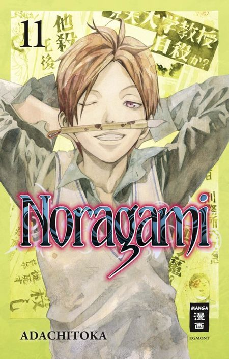 Noragami 11 - Das Cover