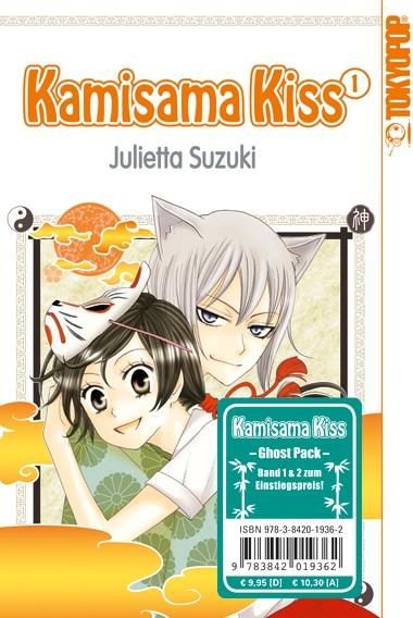 Kamisama Kiss Ghost Pack - Das Cover