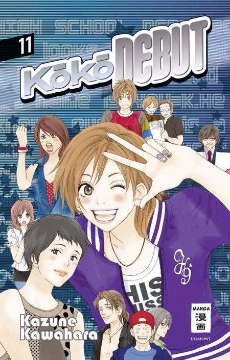 Koko DEBUT 11 - Das Cover