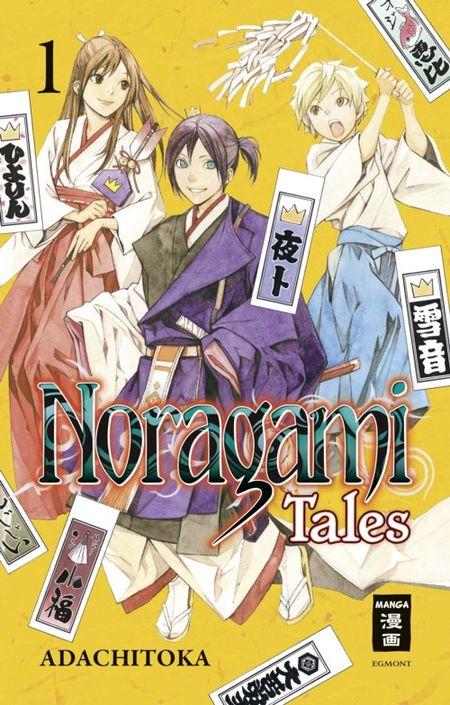 Noragami Tales 1 - Das Cover