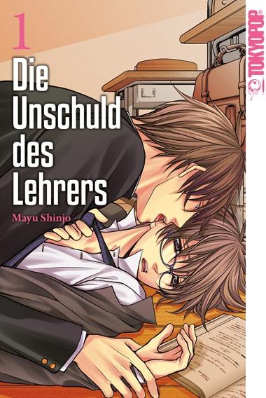 Die Unschuld des Lehrers 1 - Das Cover