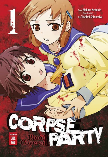 Corpse Party 1 - Das Cover
