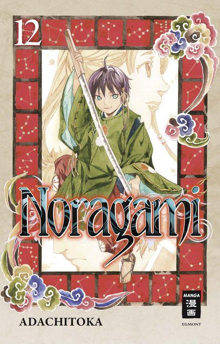Noragami 12 - Das Cover