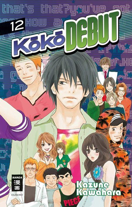 Koko DEBUT 12 - Das Cover