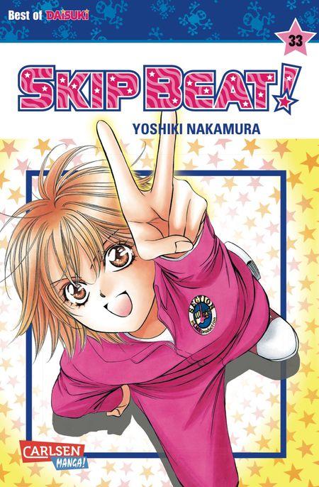Skip Beat 33 - Das Cover