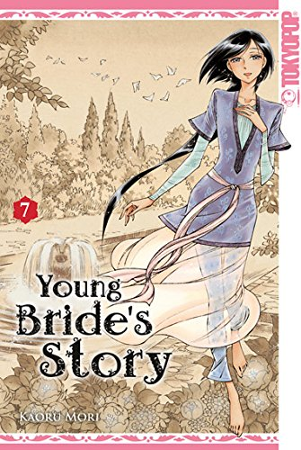 Young Bride's Story 7 - Das Cover