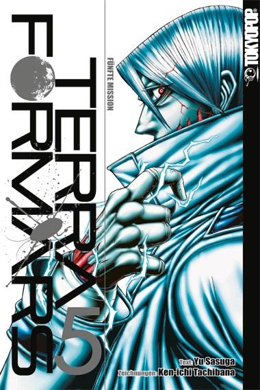 Terra Formars 5 - Das Cover