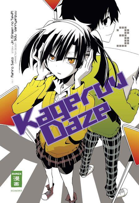 Kagerou Daze 3 - Das Cover