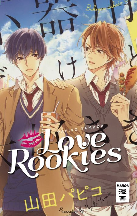 Love Rookies - Das Cover