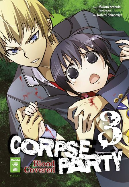 Corpse Party 3 - Das Cover