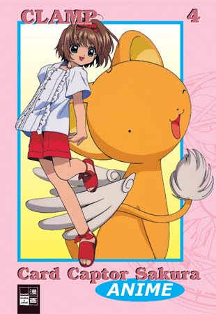 Card Captor Sakura Animated 4 - Das Cover