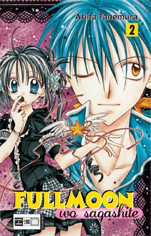 Fullmoon wo Sagashite 2 - Das Cover