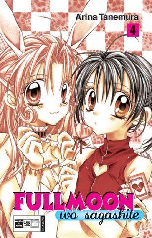 Fullmoon wo Sagashite 4 - Das Cover