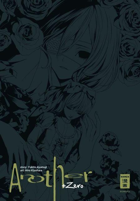 Another + Zero Luxury Edition - Das Cover