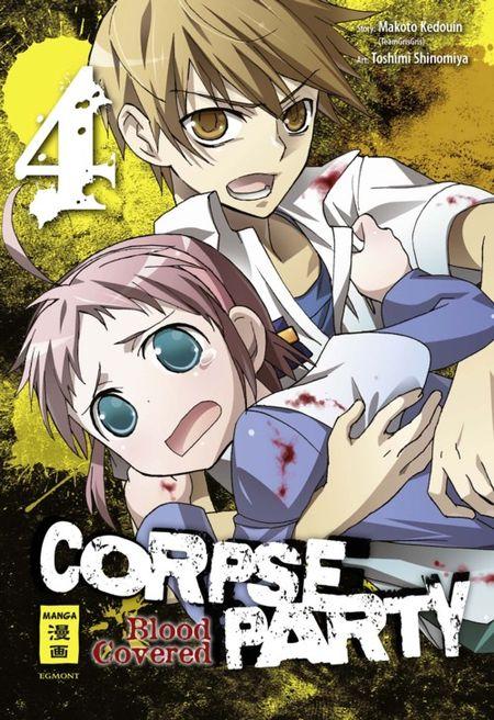 Corpse Party 4 - Das Cover